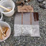 お風呂・浴室リフォームにおける防錆テスト