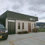 熊本県阿蘇市高森町、セキスイハイム戸建てユニットバス浴室、クリーニング・塗装・パネル・シートリフォーム